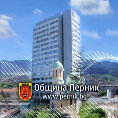 Обсъждат бюджета на на Перник онлайн