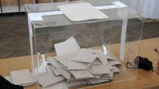 Повече от половината в Пернишко гласуваха до 17.00 часа. Вижте каква е активността по общини