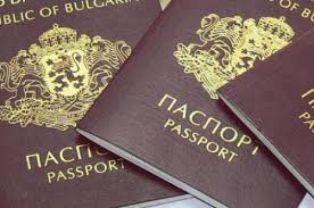 Паспортите ни вече ще са валидни 10 години