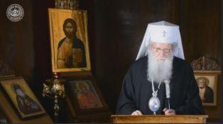 Патриархът се помоли за българския народ