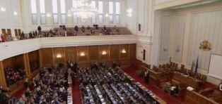Парламентът прекрати заседанието преди да е започнало