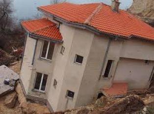 Катастрофичен пул може да се бори с бедствията