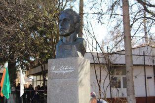 Откриха паметникът на Левски в Брезник