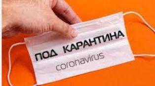 Карантината на влизащите в страната български граждани може да бъде отменена след предоставяне на отрицателен резултат от PCR-тест