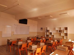 Учителка подготви изненада за пернишки петокласници