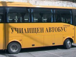 Интегрират 160 ромчета от Радомирско  с транспорт до училище и празници