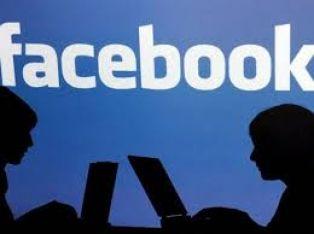 Фейсбук светът е голям и приятели дебнат отвсякъде