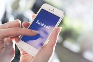 Фейсбук може да ви депресира по празниците