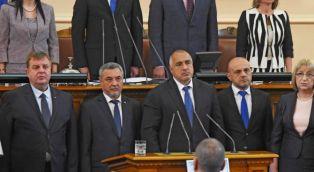 Кабинетът Борисов оцеля