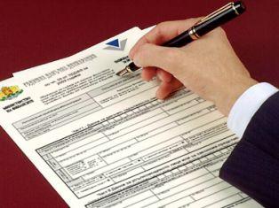 Днес изтича срокът за данъчните декларации
