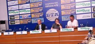 Трифонов не се появи на пресконференцията, Йорданов каза че скоро ще обявят нов кабинет