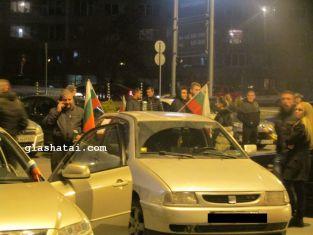 Властта в пернишко с единна позиция за протестите
