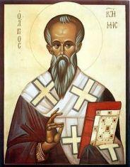 Отбелязваме успението на св. Кирил Славянобългарски