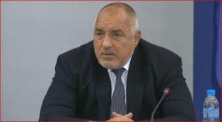 На фона на протестите Борисов призова: