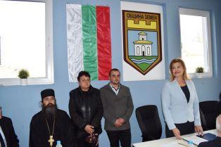 Областният управител Ирена Соколова откри първото заседание на новоизбрания Общински съвет в община Земен