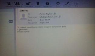 Притеснителни мейли за неплатени сметки притесняват хората