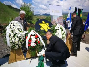 Откриха еврейска плоча в Брезник