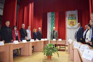 Властта в Радомир се закле