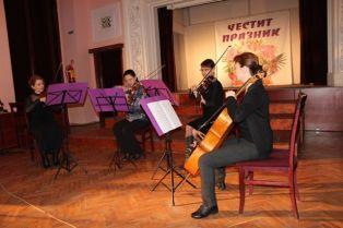 Музикално-поетична вечер в Двореца