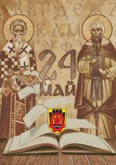 Богата програма за 24 май в Перник