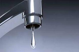 РЗИ с нови данни за водата в радомирско