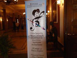 Петгодишно радомирче с Гран При от конкурса за детска рисунка в Перник