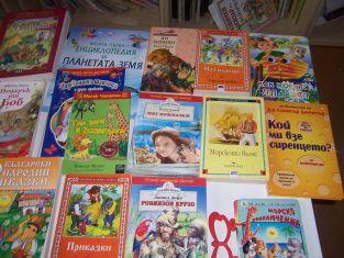 Вижте какво благородно дело се случи в Деня на книгата в Радомир