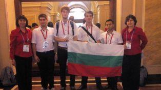 Първо в Глашатай: Перничанин с медал от международна олимпиада