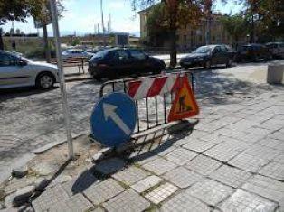 Ремонтират два тротоара в Радомир за повече от 43 хил. лв