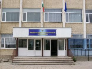 Училищни директори ще дискутират в Перник