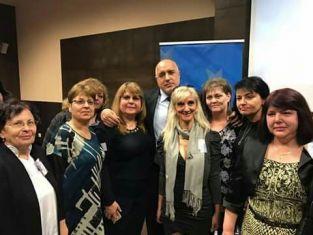 Перничани на Национална политическа академия на партията си