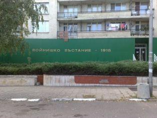 Изложба за първия машинист в железниците на барон Хирш показват в Радомир