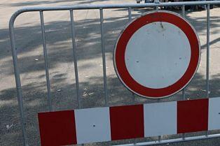 Затварят за движение централна улица в Перник