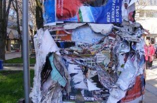 Ето къде в Радомир ще се лепят плакати за изборите