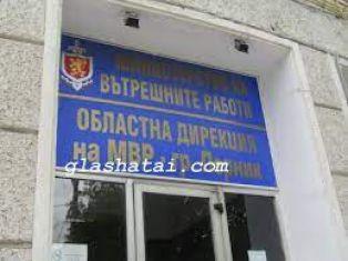 Радомирец пробва да преметне полицията с фалшива диплома
