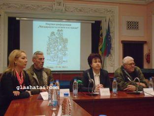 """Научен форум  за """"Маскарадът в селото и града се провежда в Перник днес"""