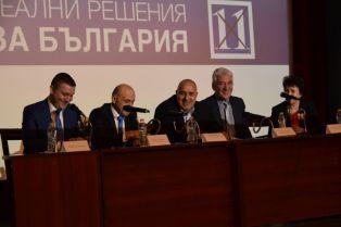 Красимир Велчев в Перник: Младите хора ще бъдат носителите на промяната в правосъдната система