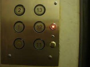 Здравната каса си сменя асансьора