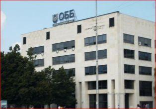 Само в Глашатай: банка лъже клиентите си с платени смс-и