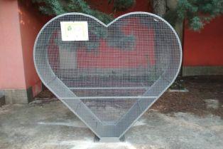 Сърце за пластмасови капачки и в Перник