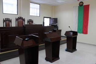 Пернишкият Административен съд ще има нов председател за ден