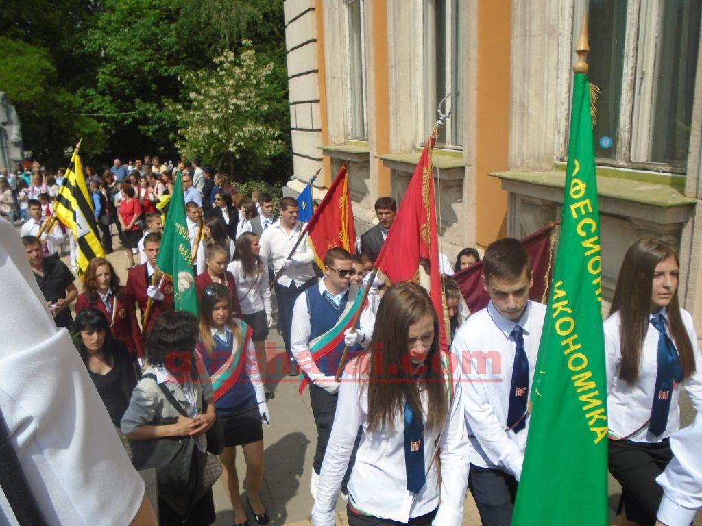 24 май- Ден на славянската писменост и  на българската просвета и култура