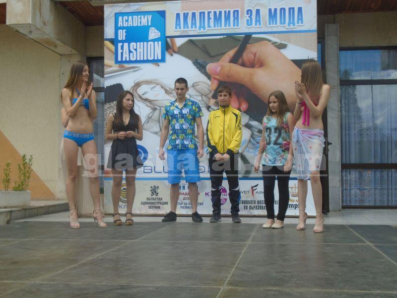 Академия за мода