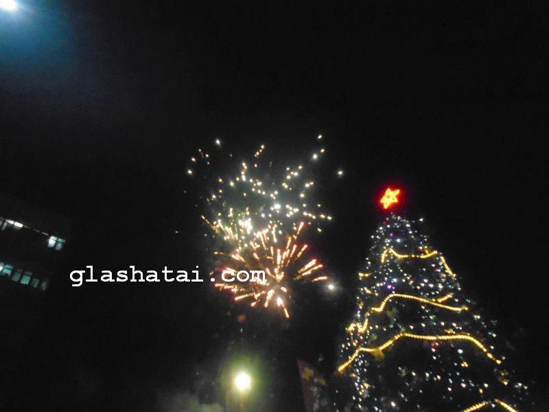 Коледа в Перник