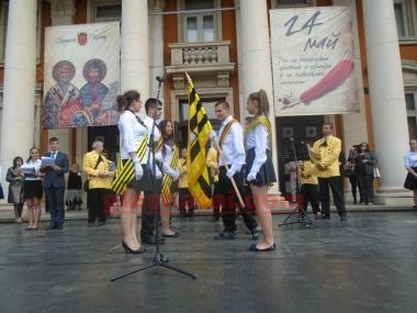 24 май- Ден на славянската писменост и  на българската просвета и култура Снимка: 4