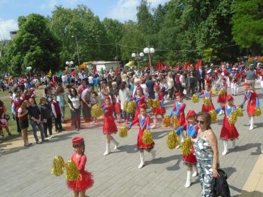 24 май- Ден на славянската писменост и  на българската просвета и култура Снимка: 16