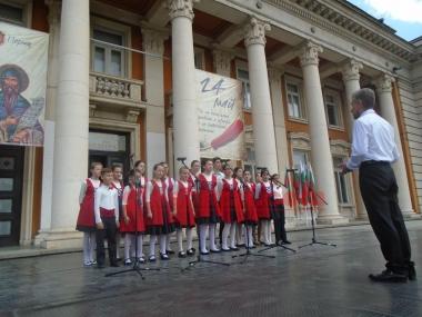24 май- Ден на славянската писменост и  на българската просвета и култура Снимка: 3