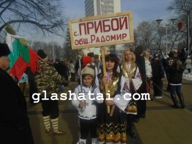Сурва-2016-дефилета-2 част Снимка: 38