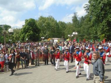 24 май- Ден на славянската писменост и  на българската просвета и култура Снимка: 15