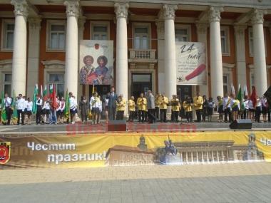 24 май- Ден на славянската писменост и  на българската просвета и култура Снимка: 10